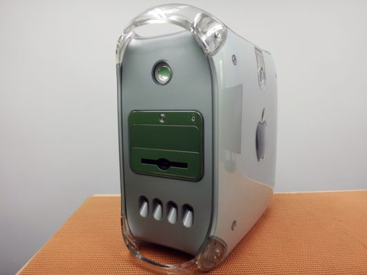 Apple Power Mac G4 MDD