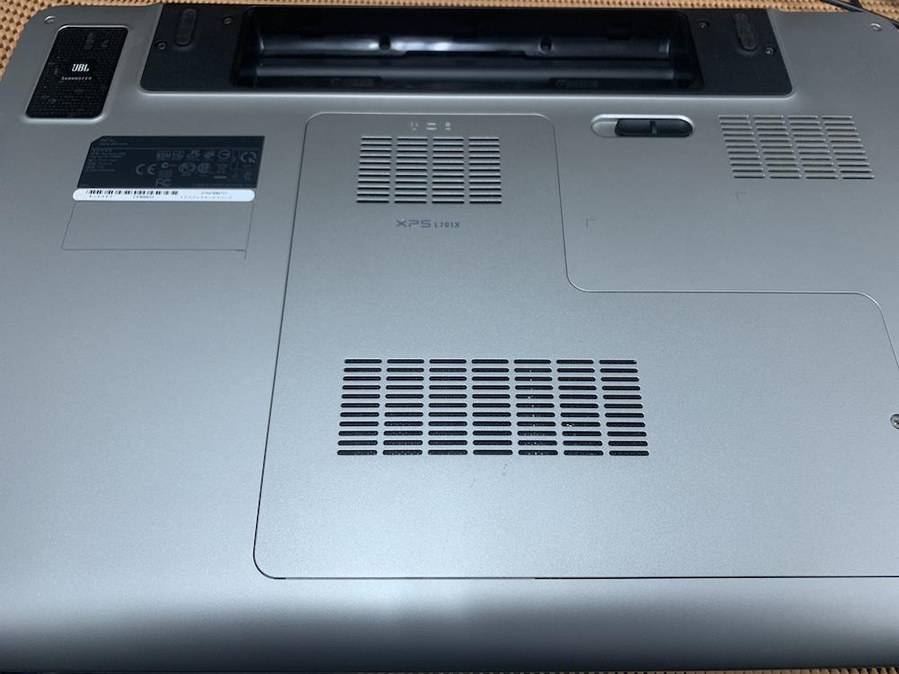 Dell Xps 17 電源が全く入らない Bios修復 修理しました パソコン修理専門店 ルキテック